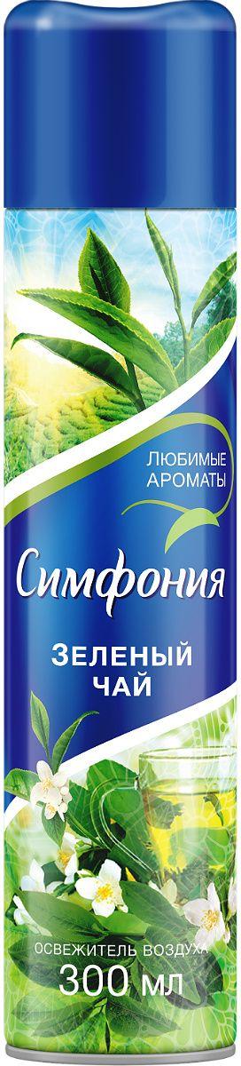 Легкий ненавязчивый, травянистый аромат, создающий уют в холод и освежающий в жару.Благодаря влажному распылению, освежитель увлажняет воздух, создавая ощущение свежести в доме. Неизменно высокое качество с 1998 года! Симфония - серия любимых ароматов, наполнят ваш дом приятными, нежными нотами цветов, свежестью скошенной травы, сочного и яркого цитруса.