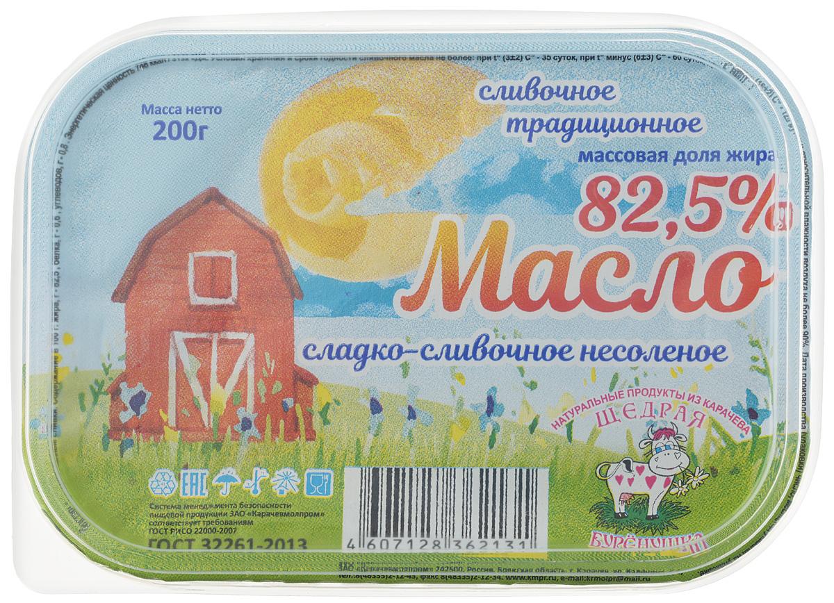Щедрая Буренушка Масло Традиционное, сладко-сливочное несоленое 82,5%, 200 г4607128362131Масло Щедрая Буренушка производится в соответствии с ГОСТом из свежих высококачественных сливок, 100% натуральный продукт. Удобная упаковка.