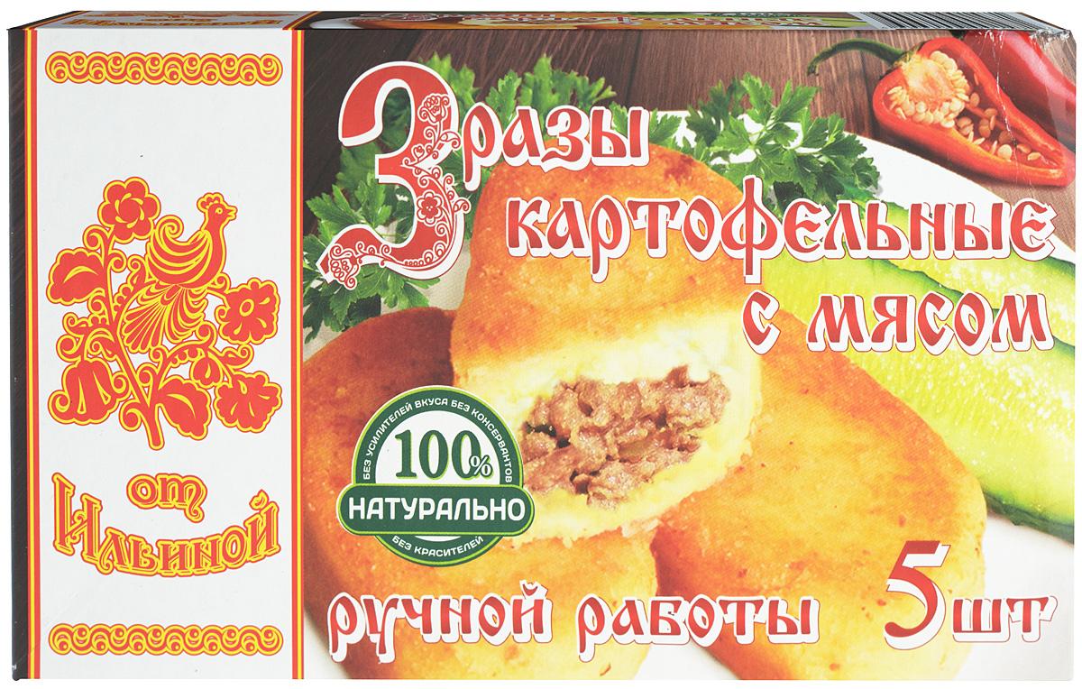 От Ильиной Зразы картофельные с мясом, ручной работы, 500 г