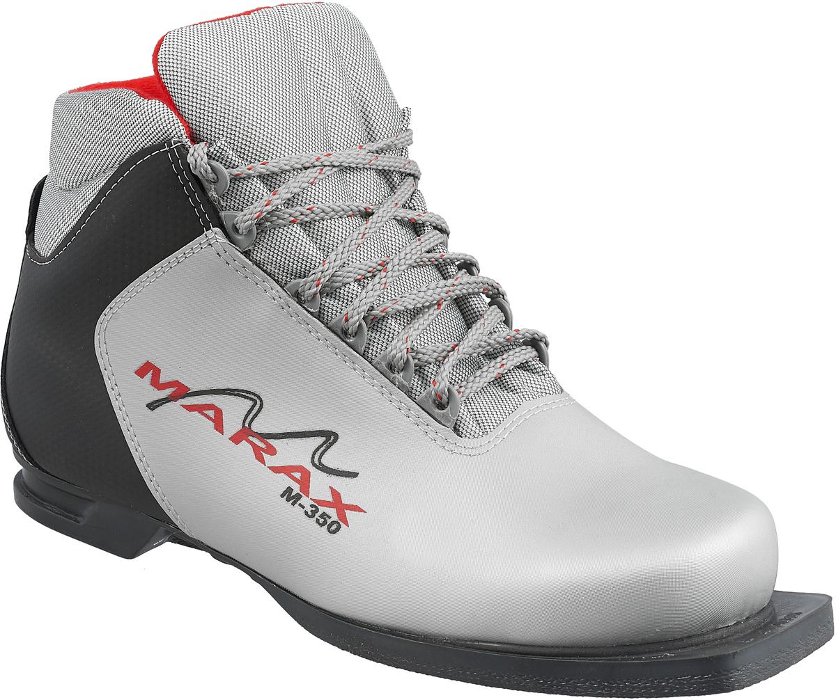 Ботинки лыжные Marax, цвет: серебристый, черный, красный. М350. Размер 44