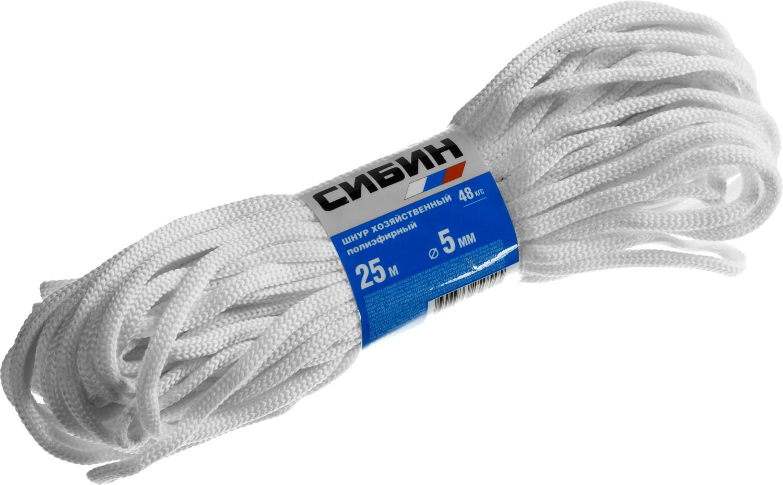 Шнур хозяйственный СИБИН предназначен для хозяйственно-бытового применения. Не теряет своих свойств при намокании. Обладает высокой стойкостью к УФ излучению. Характеризуется низкой растяжимостью. Длина 25 м. Диаметр 5 мм.