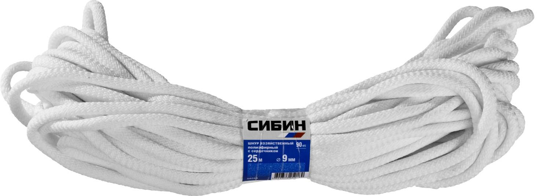 Шнур хозяйственный СИБИН, полиэфирный, длина 25 м, диаметр 9 мм шнур бытовой ява 25 м 2 мм