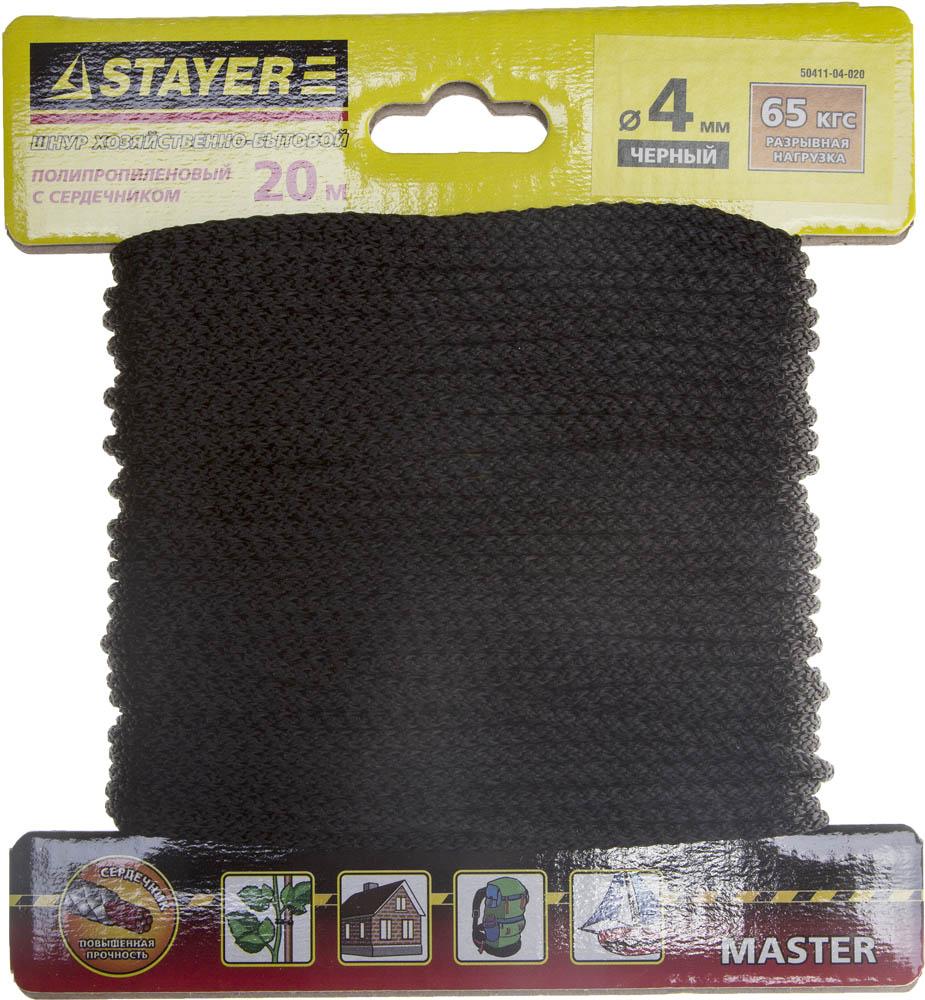 Шнур полипропиленовый Stayer Master, хозяйственно-бытовой, с сердечником, цвет: черный, диаметр 4 мм, 20 м шнур stayer master резиновый крепежный со стальными крюками 80 см d 7 мм 2 шт