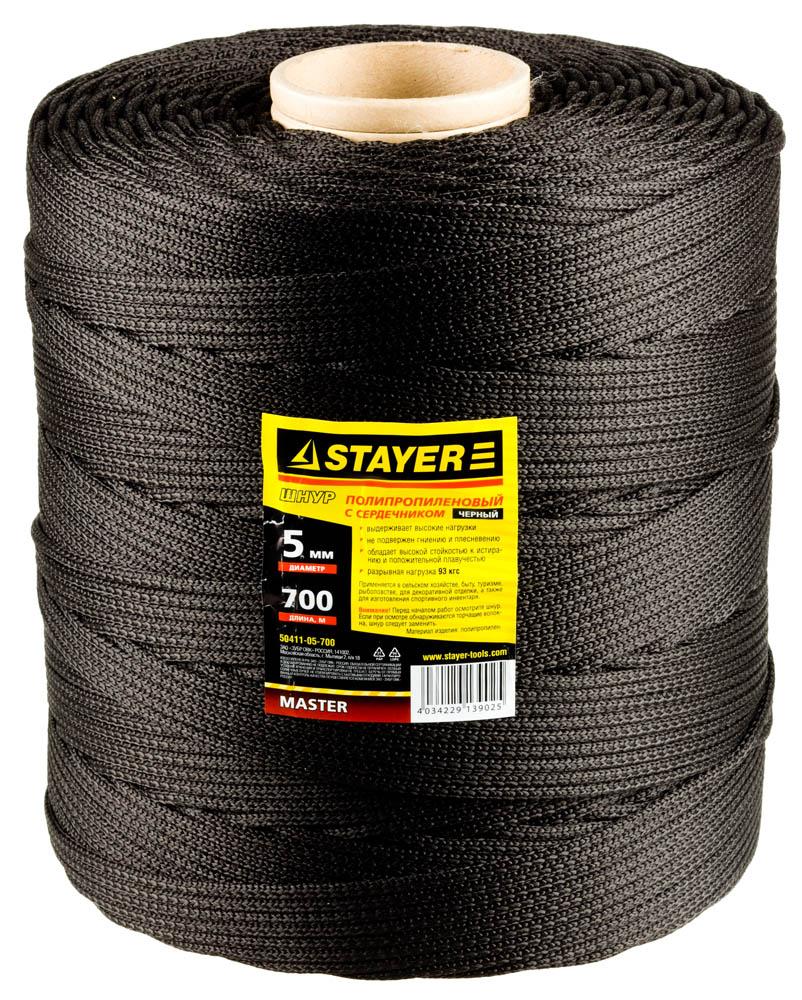 Шнур полипропиленовый Stayer Master, хозяйственно-бытовой, с сердечником, цвет: черный, диаметр 5 мм, катушка 700 м шнур stayer master резиновый крепежный со стальными крюками 80 см d 7 мм 2 шт