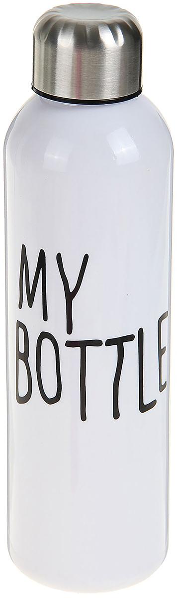 Бутылка My Bottle, цвет: белый, 500 мл. 19203881920388_белыйОт качества посуды зависит не только вкус еды, но и здоровье человека. Бутылка - товар, соответствующий российским стандартам качества. Любой хозяйке будет приятно держать его в руках. С данной посудой и кухонной утварью приготовление еды и сервировка стола превратятся в настоящий праздник.