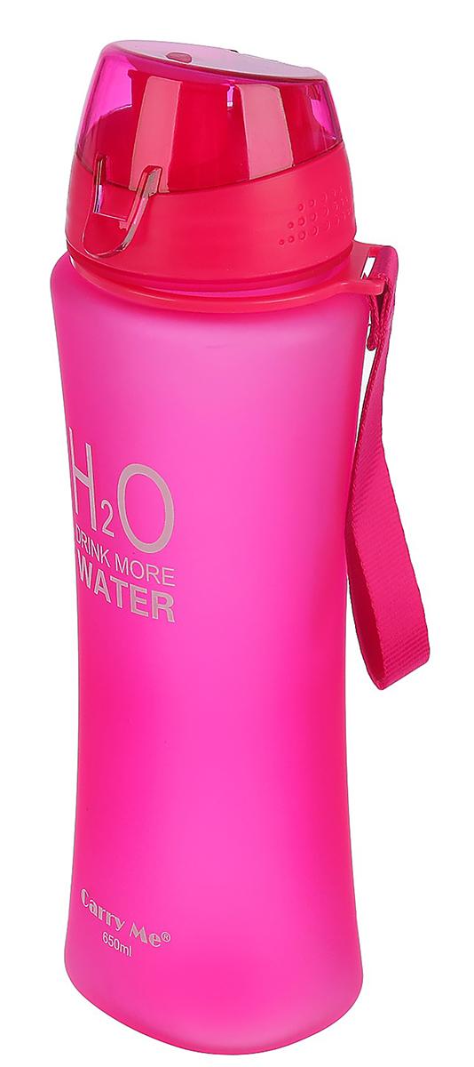 Бутылка H2O, на браслете, цвет: розовый, 650 мл. 28579042857904_розоваяОт качества посуды зависит не только вкус еды, но и здоровье человека. Бутылка - товар, соответствующий российским стандартам качества. Любой хозяйке будет приятно держать его в руках. С данной посудой и кухонной утварью приготовление еды и сервировка стола превратятся в настоящий праздник.