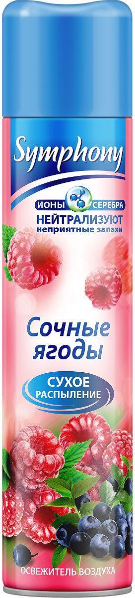 Беззаботный и игривый аромат сочных вкусных ягод очаровывает своим манящим благоуханием. Ионы серебра быстро и эффективно блокируют молекулы неприятного запаха. Освежитель нейтрализует неприятный запах, замещая его природными ароматами.  Сухое распыление позволяет избежать образования капель, пятен на стенах и полу. Symphony - это новое звучание вашего дома: ароматы Symphony подобно чудесной музыке раскрываются нота за нотой, погружая в мир свежести, гармонии и уюта.  Максимальная свежесть с ионами серебра и антибактериальным эффектном!  Symphony - это богатая коллекция нежных, легких уникальных ароматов, создающих настроение каждый день, разнообразие форм и форматов, свежесть и уют в доме, доступная цена.