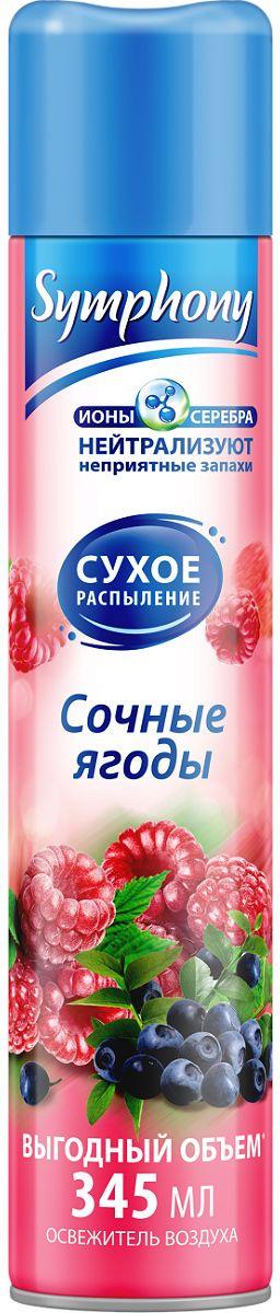 Освежитель воздуха Symphony Сочные ягоды, 345 мл4600104008283Беззаботный и игривый аромат сочных вкусных ягод очаровывает своим манящим благоуханием. Ионы серебра быстро и эффективно блокируют молекулы неприятного запаха. Освежитель нейтрализует неприятный запах, замещая его природными ароматами.Сухое распыление позволяет избежать образования капель, пятен на стенах и полу. Symphony - это новое звучание вашего дома: ароматы Symphony подобно чудесной музыке раскрываются нота за нотой, погружая в мир свежести, гармонии и уюта.Максимальная свежесть с ионами серебра и антибактериальным эффектном!Symphony - это богатая коллекция нежных, легких уникальных ароматов, создающих настроение каждый день, разнообразие форм и форматов, свежесть и уют в доме, доступная цена.