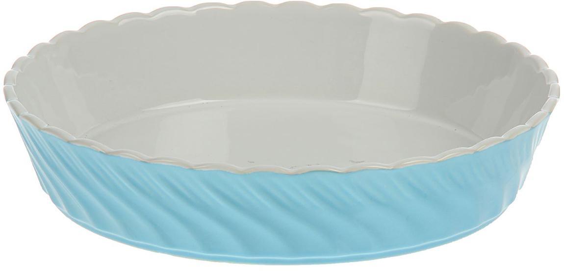 Форма для выпечки Доляна Жюльен, цвет: голубой, 1,1 л, 22,5 х 22,5 х 4,5 см1626480От качества посуды зависит не только вкус еды, но и здоровье человека. Форма для выпечки— товар, соответствующий российским стандартам качества. Любой хозяйке будет приятно держать его в руках. С нашей посудой и кухонной утварью приготовление еды и сервировка стола превратятся в настоящий праздник.