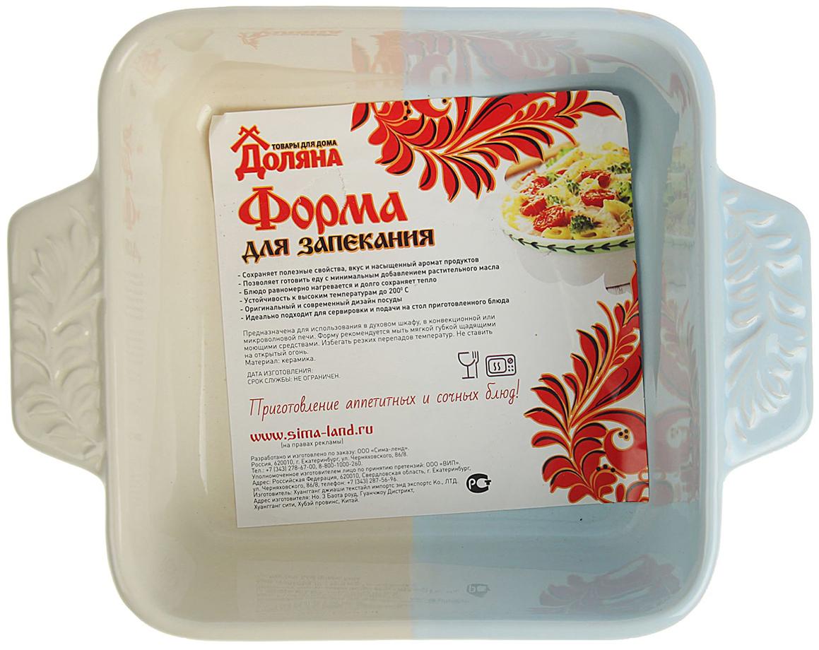 Форма для выпечки Доляна Хамелеон, цвет: бежевый, голубой, 1,1 л, 21 х 16 х 7 см1631929От качества посуды зависит не только вкус еды, но и здоровье человека. Форма для выпечки— товар, соответствующий российским стандартам качества. Любой хозяйке будет приятно держать его в руках. С нашей посудой и кухонной утварью приготовление еды и сервировка стола превратятся в настоящий праздник.