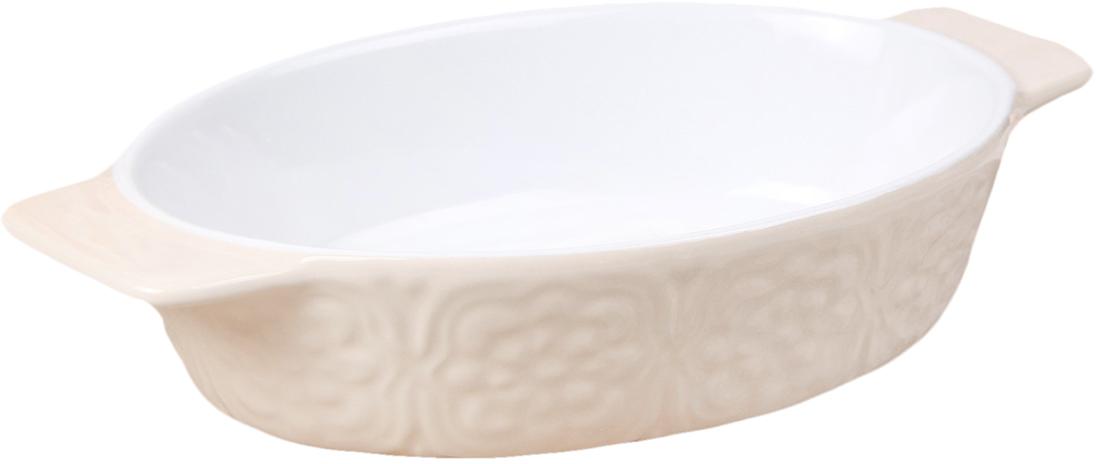 Форма для выпечки Доляна Орнамент, цвет: бежевый, 1 л, 28 х 16,7 х 6 см1631935_кремовыйОт качества посуды зависит не только вкус еды, но и здоровье человека. Форма для выпечки— товар, соответствующий российским стандартам качества. Любой хозяйке будет приятно держать его в руках. С нашей посудой и кухонной утварью приготовление еды и сервировка стола превратятся в настоящий праздник.