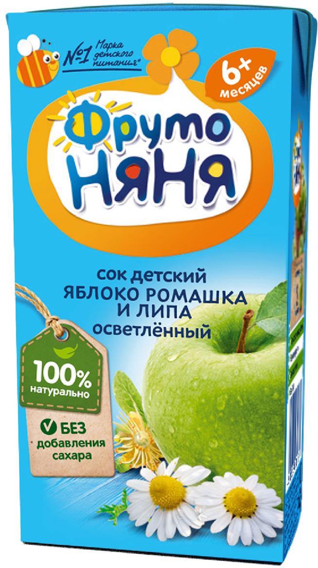 ФрутоНяня сок из яблок с липой и ромашкой с 6 месяцев, 0,2 л соки и напитки фрутоняня напиток из яблок с ромашкой и липой с 6 мес 200 мл тетра пак