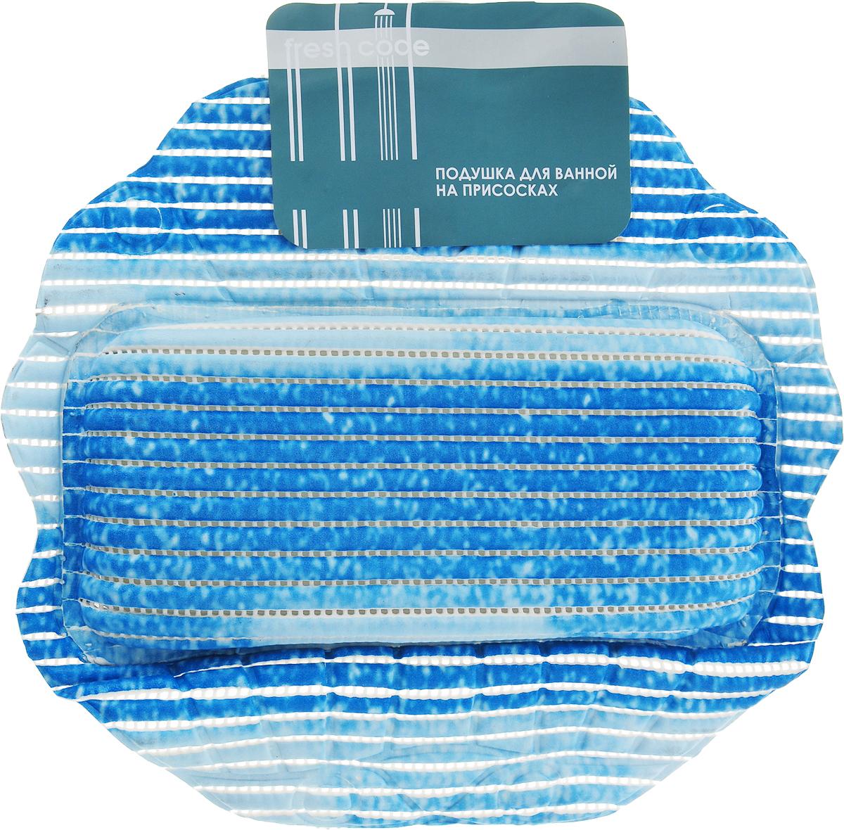 Подушка для ванны Fresh Code Flexy, на присосках, цвет: голубой, синий, 33 х 33 см55764_голубой, синийПодушка для ванны Fresh Code Flexy, на присосках, цвет: голубой, синий, 33 х 33 см