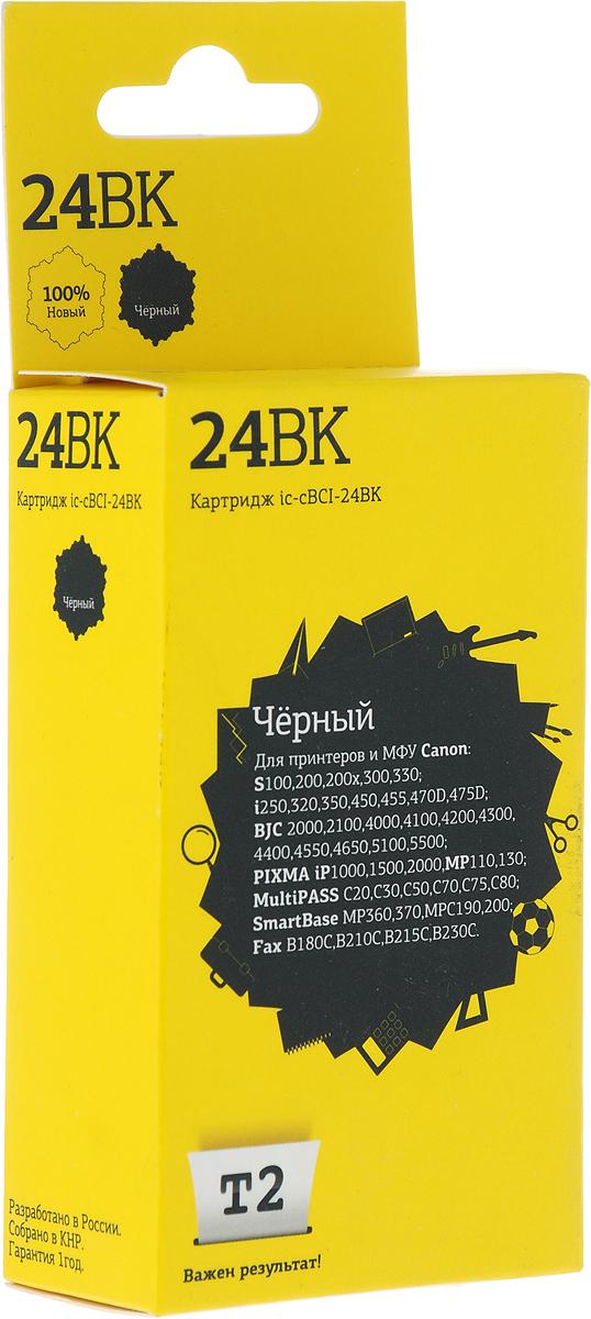 все цены на T2 IC-CBCI-24BK картридж для Canon S100/300/i250/BJC-2100/4200/5500/PIXMA iP1500/2000, Black онлайн