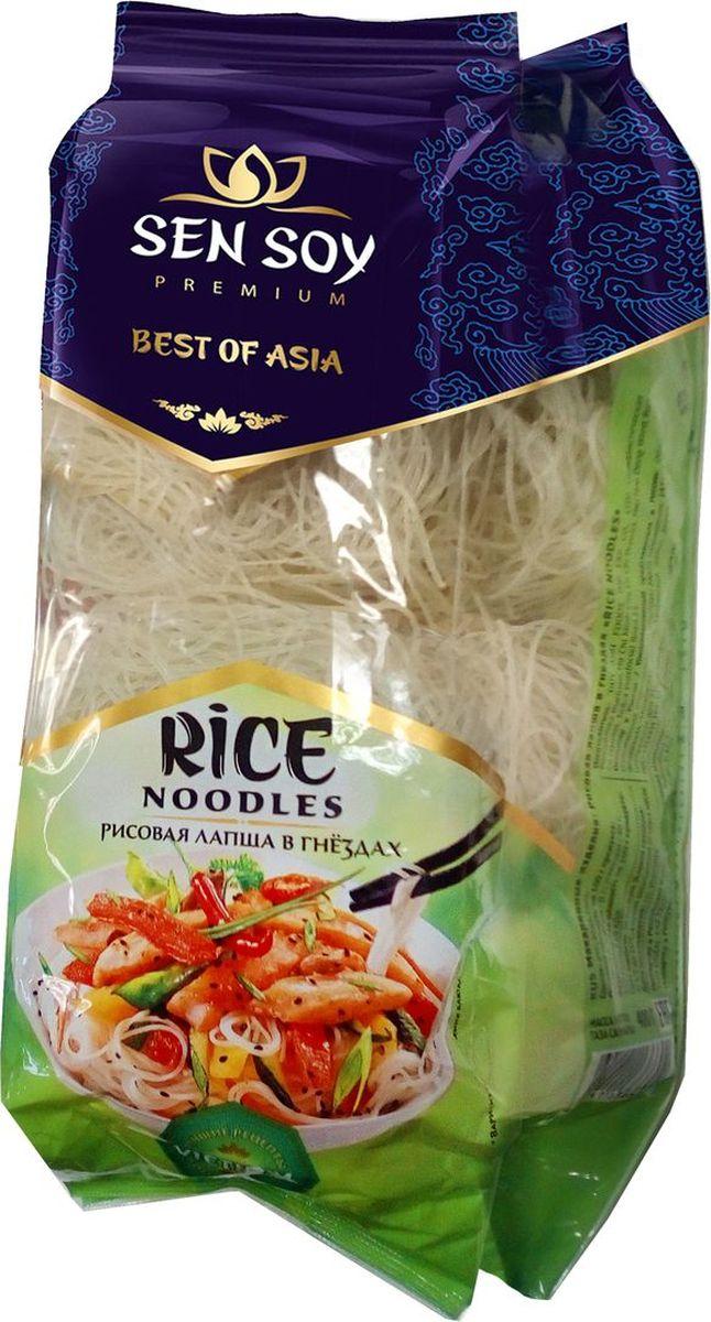 Sen Soy Лапша Рисовая в гнездах, 400 г печенье расти большой печенье с витаминами и минералами с 6 мес 200 г