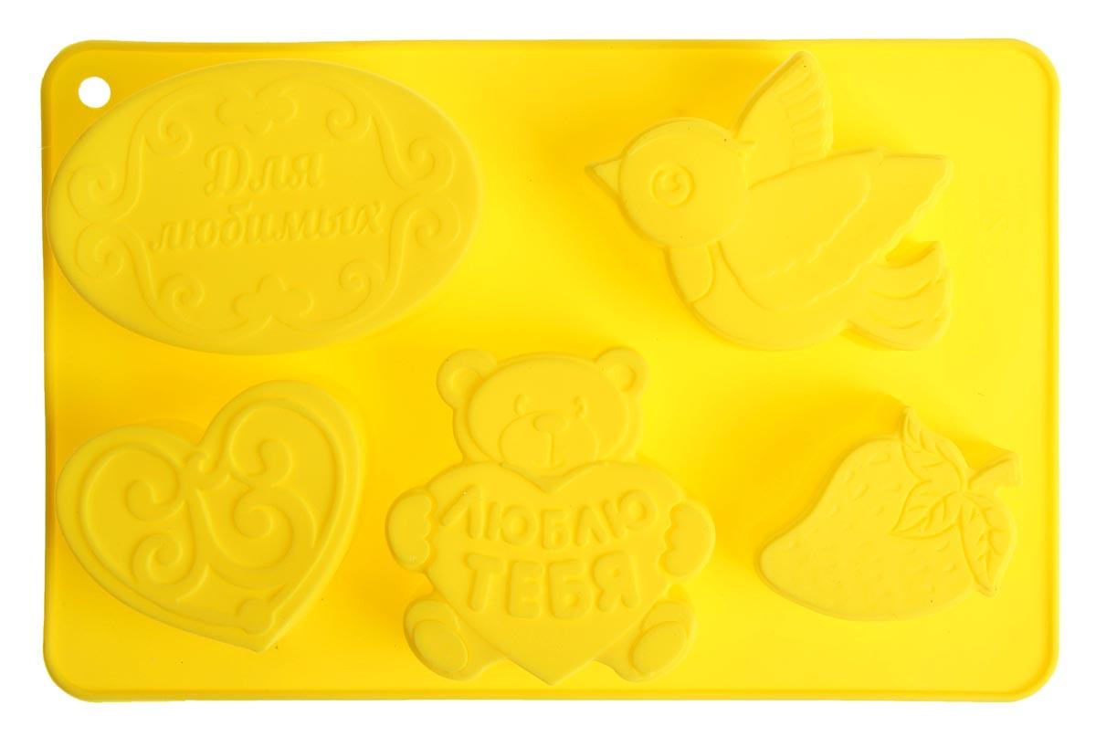 Форма для выпечки Для любимых, силиконовая, прямоугольная, цвет: желтый, 27 х 17,5 см1032245_желтыйОт качества посуды зависит не только вкус еды, но и здоровье человека. Форма для выпечки — товар, соответствующий российским стандартам качества. Любой хозяйке будет приятно держать его в руках.