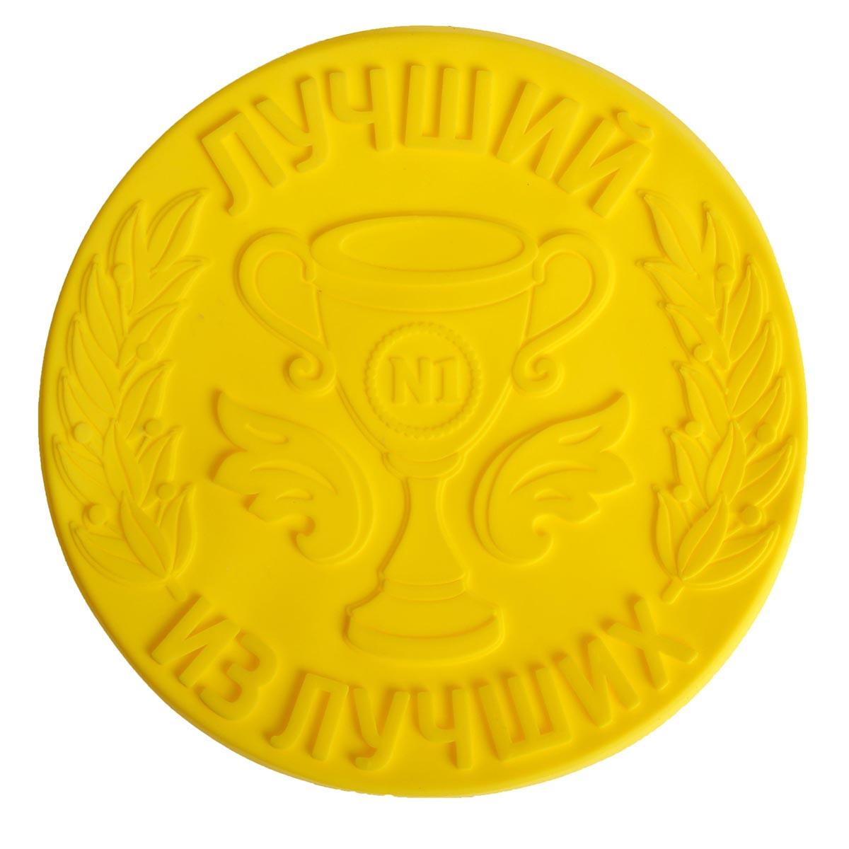 Форма для выпечки Лучший из лучших, силиконовая, круглая, цвет: желтый, диаметр 25 см1032206_желтыйОт качества посуды зависит не только вкус еды, но и здоровье человека. Форма для выпечки — товар, соответствующий российским стандартам качества. Любой хозяйке будет приятно держать его в руках.