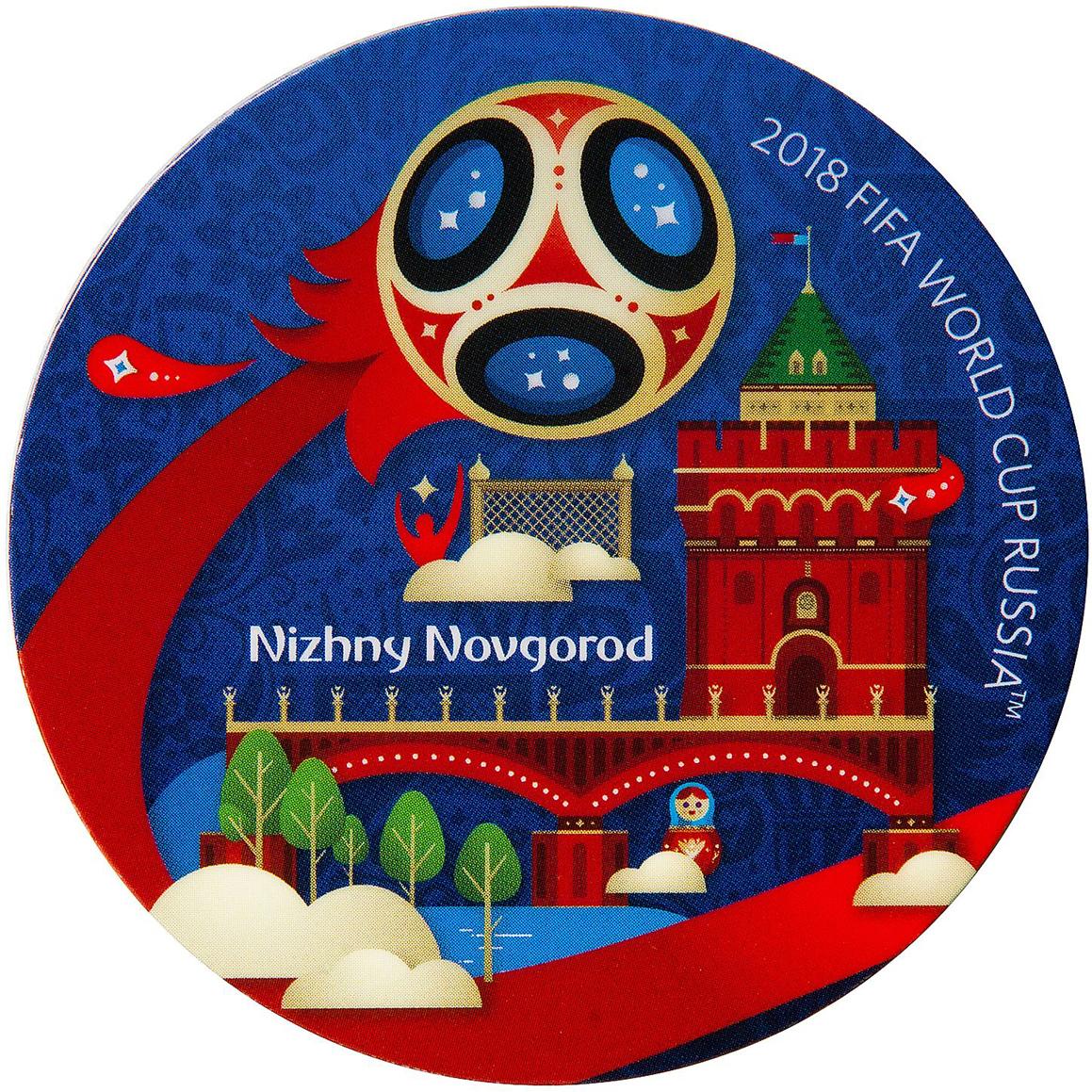 Магнит сувенирный FIFA 2018 Нижний Новгород, 8 х 11 см. СН508 авто спойлер в нижнем новгороде