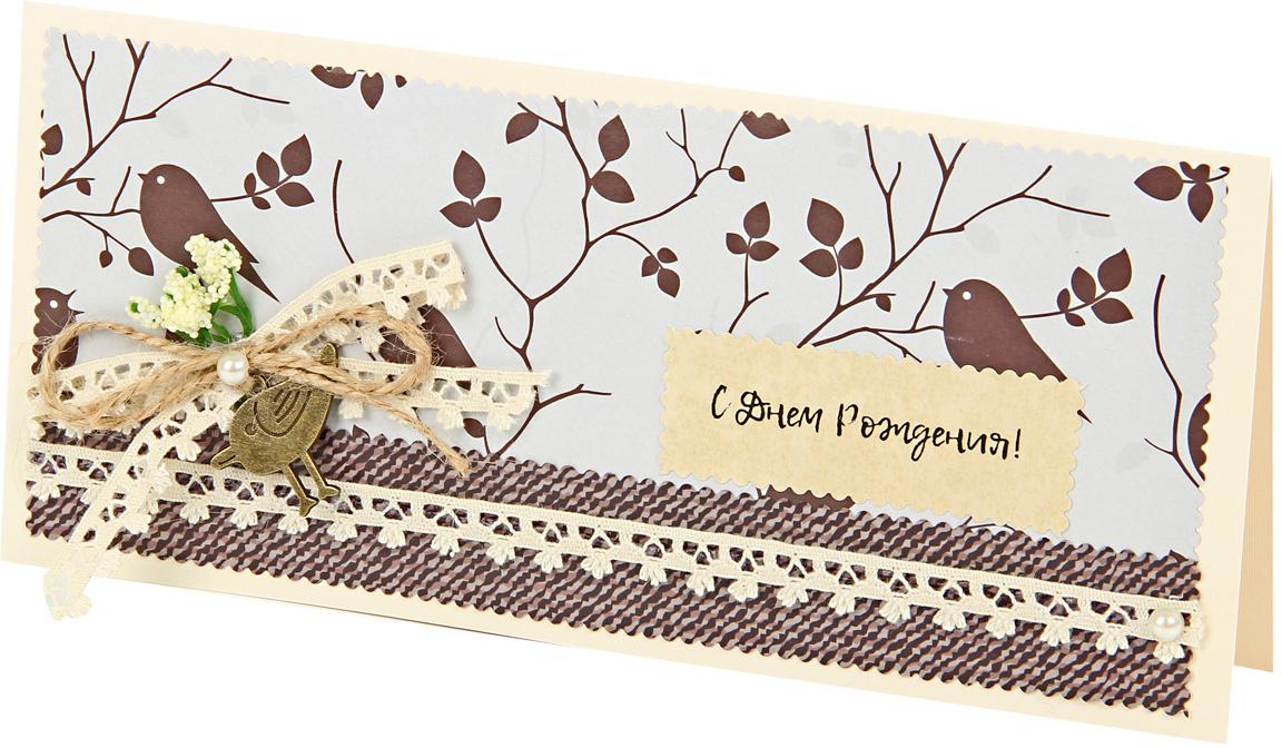 Открытка объемная Veld-Co Ориентир-восход, 21 х 10 см открытка хочун именинник 10 х 15 см
