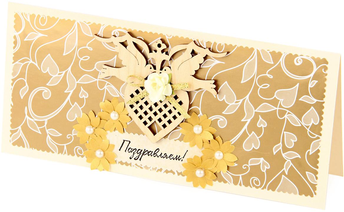 Открытка объемная Veld-Co Под звон бокалов, 21 х 10 см51387Объемная открытка в винтажном стиле, декорированная объемными элементами из ткани и дерева, станет не только отличным дополнением к вашему поздравлению, но и олицетворением ваших самых теплых чувств. Эта открытка обязательно сделает ваше поздравление самым запоминающимся.