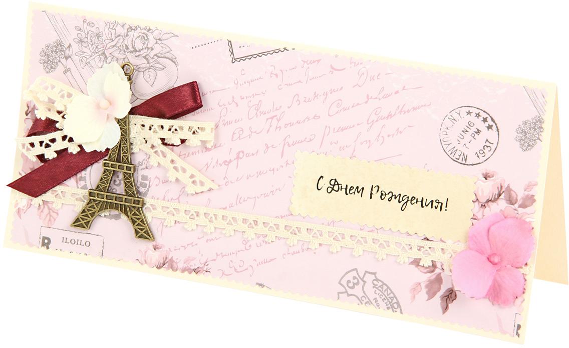 Открытка объемная Veld-Co Цветущий Париж, 21 х 10 см париж открытка