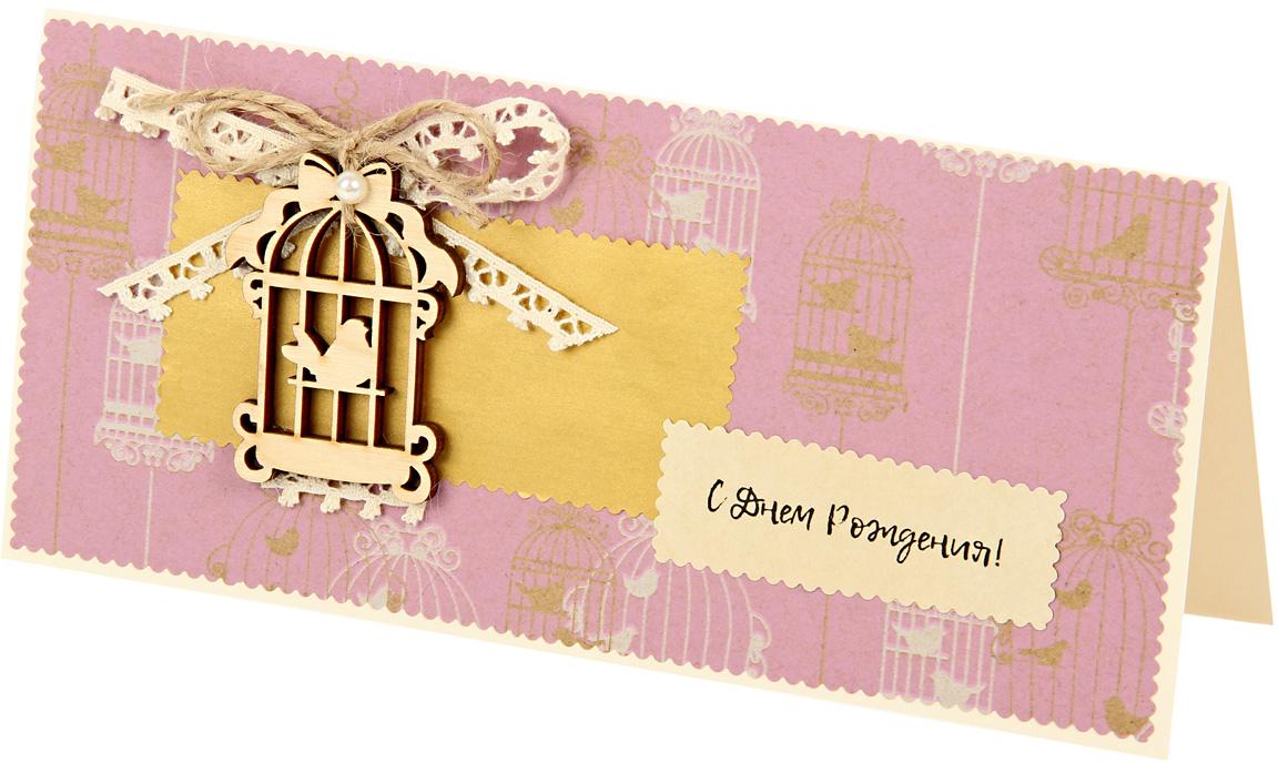 Открытка объемная Veld-Co Птичка певчая, 21 х 10 см62052Объемная открытка в винтажном стиле, декорированная объемными элементами из ткани и дерева, станет не только отличным дополнением к вашему поздравлению, но и олицетворением ваших самых теплых чувств. Эта открытка обязательно сделает ваше поздравление самым запоминающимся.