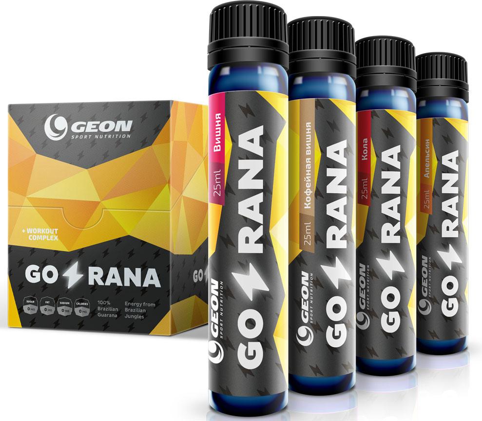 Предтренировочный комплекс Geon Гоу-Рана, клюква, 25 мл, 16 шт541140Напиток в виде шотов на основе высококонценрированного экстракта натуральной бразильской гуараны. В состав напитка входит не только до 150 мг кофеина, но также экдистерон, флавоноиды и полифенолы. Эти вещества обладают высокой антиоксидантной активностью и способствуют увеличению эффекта бодрости.Состав: концентрат для приготовления безалкогольного напитка (вода дстиллированная, экстракт гуараны бразильской 10%, экстракт левзеи, эритритол (Е968 -сахарозаменитель), улучшитель вкуса, лимонная кислота (Е330-регулятор кислотности), гуммиарабик (Е414-загуститель), сорбат калия (Е202-консервант), сукралоза (Е955-подсластитель), проматизатор клюква, вода дистиллированная