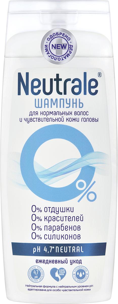 Neutrale Шампунь для нормальных волос и чувствительной кожи головы, 250 мл