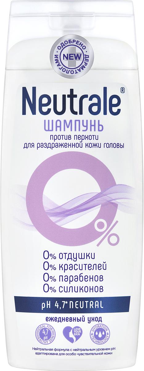 Neutrale Шампунь против перхоти для раздраженной кожи головы, 250 мл4620021521252Комплексный уход за волосами и чувствительной кожей головыНейтральная формула с нейтральным уровнем pHБез отдушек, без красителей, без парабенов, без силиконовОдобрен дерматологамиБез противопоказаний и побочных действийАктивные компоненты: Пироктон оламин, экстракт крапивы, экстракт лопуха Пироктон оламин является биокатализатором, устраняющий причины возникновения перхоти, оказывает бактерицидное воздействие на кожу головы, уменьшает зуд и шелушение кожи, восстанавливает липидный баланс кожи головы Экстракты крапивы и лопуха питают корни, предотвращают выпадение волос, ломкость, оказывают увлажняющее и успокаивающее действие, улучшают структуру волос. Оказываемое действие Регенерация клеток Устранение перхоти и причин ее появленияСнижение роста и размножения грибка, вызывающего перхоть Укрепление волосяных луковиц, рост волос Придание волосам объема, сияющего блеска и здорового вида Показания к применению Для очищения и устранения всех видов перхоти, себореи, раздражений и зуда Для комплексного ухода за волосами и чувствительной кожи головы. Способ применения наносить шампунь на влажные волосы и кожу головы, помассировать, вспенить, выдержать 2 минуты, затем тщательно смыть водой.- в период обострения рекомендуется использовать шампунь ежедневно в течение 1-3 месяцев в зависимости от степени локализации проблемы до момента ее устранения; - в качестве профилактического средства шампунь можно использовать на ежедневной основе или ситуационно 2-3 раза в неделю. При необходимости повторить процедуру