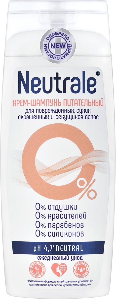 Neutrale Крем-шампунь питательный, для поврежденных, сухих, окрашенных и секущихся волос, 250 мл4620021521276Уход за поврежденными, сухими, окрашенными волосами и чувствительной кожей головыНейтральная формула с нейтральным уровнем pHБез отдушек, без красителей, без парабенов, без силиконовОдобрен дерматологамиБез противопоказаний и побочных действийАктивные компоненты: Бетаин, экстракт ламинарияБетаин интенсивно увлажняет волосы, успокаивает чувствительную кожу головы, защищает ее от пересыхания, предотвращает шелушение Экстракт ламинария оказывает витаминизирующее действие, придает волосам дополнительный объем и силу Оказываемое действие: Питание структуры ослабленных, сухих и окрашенных волос изнутри Предотвращение шелушения, повреждения и истончения Защита от воздействия внешних факторовПридание волосам плотности, упругости здорового вида, эластичности и блеска Показания к применению: Для поврежденных, сухих, окрашенных волосДля чувствительной кожи головы