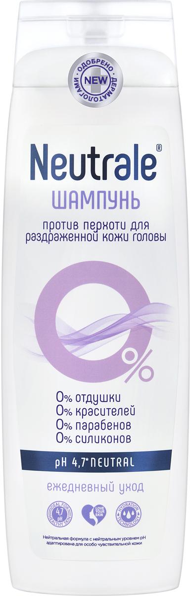 Neutrale Шампунь против перхоти для раздраженной кожи головы, 400 мл