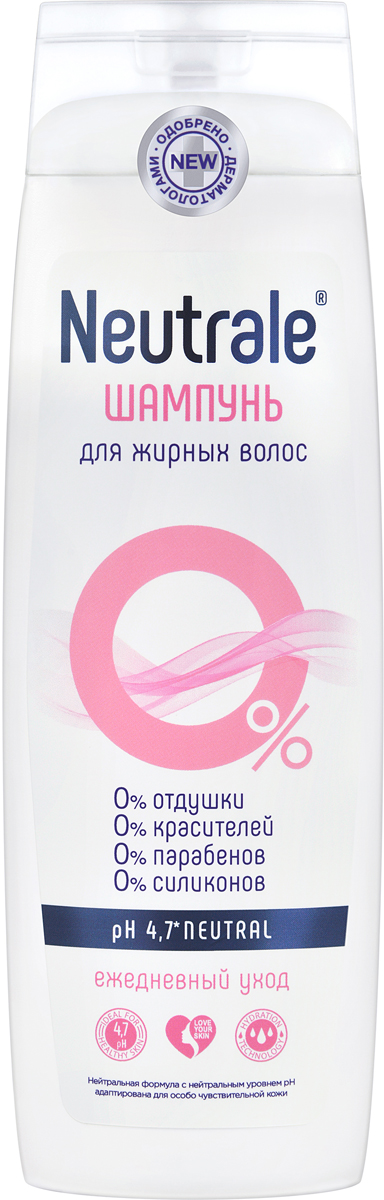 Neutrale Шампунь для жирных волос, 400 мл