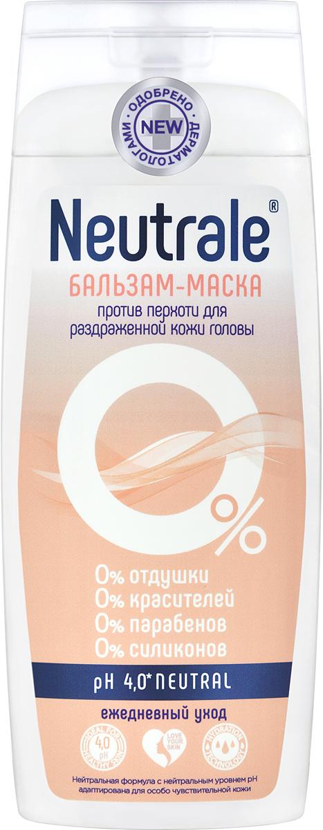 Neutrale Бальзам-маска против перхоти, для раздраженной кожи головы, 250 мл