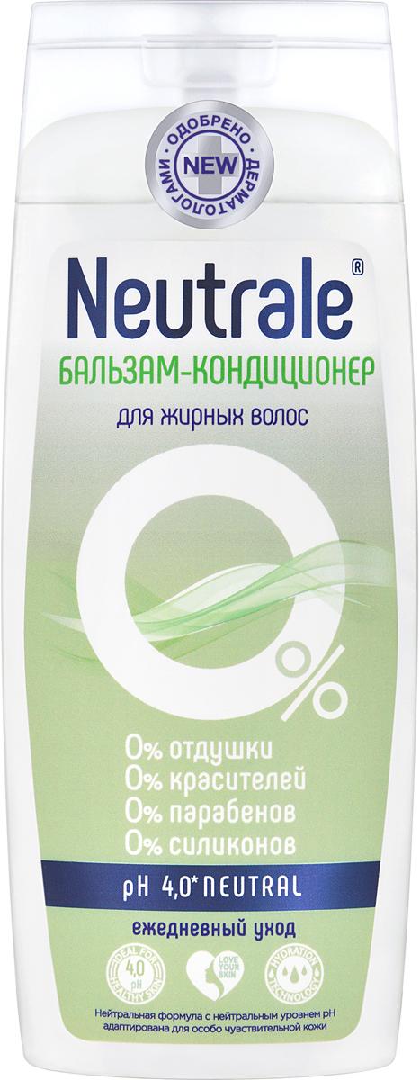 Neutrale Бальзам-кондиционер для жирных волос, 250 мл