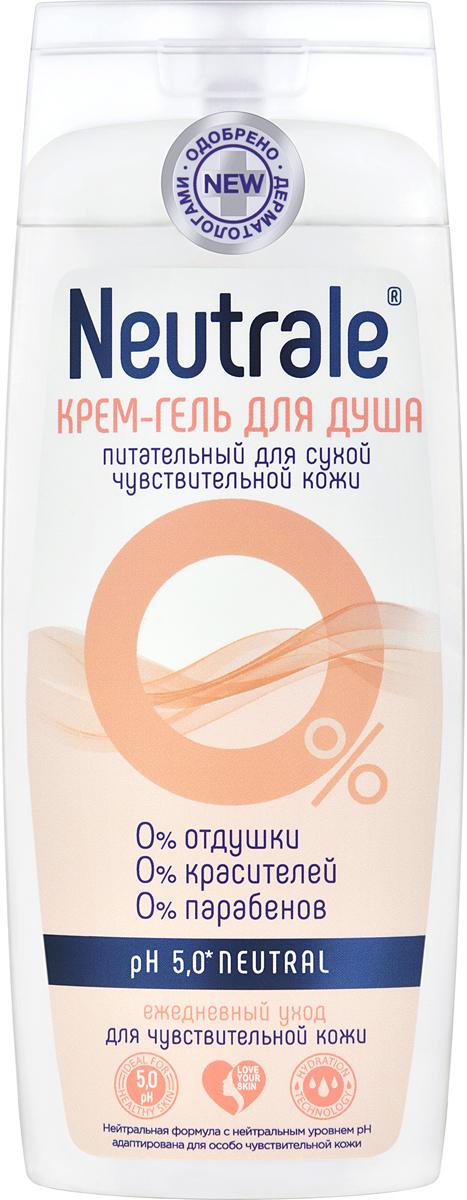 Neutrale Крем-гель для душа питательный, для сухой чувствительной кожи, 250 мл4620021521405Уход за сухой и очень чувствительной кожейНейтральная формула с нейтральным уровнем pHБез отдушек, без красителей, без парабенов, без силиконовОдобрен дерматологамиСтимулирование процессов регенерации и обновления кожиБез противопоказаний и побочных действий. Активные компоненты: Экстракт алоэ вера, бетаин, глицерин Экстракт алоэ вера питает, увлажняет и успокаивает кожу; Глицерин способствует дополнительному увлажнению; Бетаин интенсивно увлажняет и защищает кожу от пересыхания, предотвращает шелушение Оказываемое действие: Мягкое очищение кожи Интенсивное питание и смягчениеУстранение раздражения, сухости и шелушенияПоддержание здорового состояния кожи в течение длительного времени Показания к применению: Для ухода за сухой и очень чувствительной кожей Для людей с высокой восприимчивостью кожи, страдающих от сухости и раздражений.