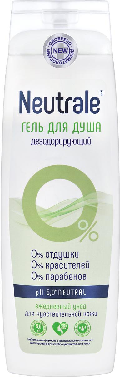 Neutrale Гель для душа, дезодорирующий, 250 мл4620021521436Уход за чувствительной кожейНейтральная формула с нейтральным уровнем pHБез отдушек, без красителей, без парабенов, без силиконовОдобрен дерматологамиБез противопоказаний и побочных действийАктивные компоненты: Экстракт зеленого чая, бетаин, глицерин Экстракт зеленого чая обладает антиоксидантными свойствами; Глицерин способствует дополнительному увлажнению; Бетаин интенсивно увлажняет и защищает кожу от пересыхания, предотвращает шелушение Оказываемое действие: Очищение и смягчение кожи Питание и увлажнениеПредотвращение появления запаха пота Продление запаса свежести и ощущения чистоты и комфорта Показания к применению: Для ухода за чувствительной кожей Для людей с высокой восприимчивостью кожи, страдающих от повышенной сухости и раздражений.