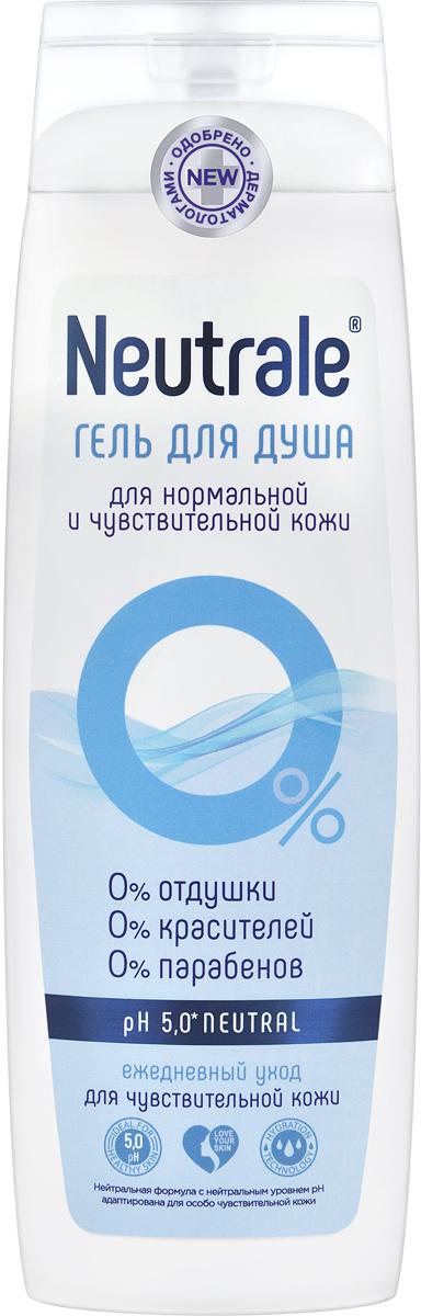 Neutrale Гель для душа для нормальной и чувствительной кожи, 400 мл4620021521443Уход за нормальной и чувствительной кожейНейтральная формула с нейтральным уровнем pHБез отдушек, без красителей, без парабенов, без силиконовОдобрен дерматологамиМаксимально снижает риск возникновения аллергических реакцийБез противопоказаний и побочных действийАктивные компоненты: Экстракт ромашки, экстракт календулы, экстракт шалфея, экстракт тысячелистника глицерин Экстракты ромашки, календулы, шалфея, тысячелистника успокаивают и питают кожу; Глицерин способствует дополнительному увлажнению; Бетаин интенсивно увлажняет и защищает кожу от пересыхания, предотвращает шелушение. Оказываемое действие: Очищение и увлажнение кожи Снижение риска возникновения аллергических реакцийПредотвращение сухости и шелушения Повышение защитных функций кожи Кожа гладкая, мягкая и ухоженная без применения дополнительных увлажняющих средств Показания к применению: Для ухода за нормальной и чувствительной кожей Для людей с высокой восприимчивостью кожи, страдающих от повышенной сухости и раздражений.
