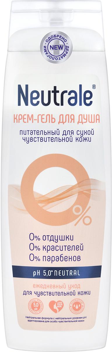 Neutrale Крем-гель для душа питательный, для сухой чувствительной кожи, 400 мл4620021521450Уход за сухой и очень чувствительной кожейНейтральная формула с нейтральным уровнем pHБез отдушек, без красителей, без парабенов, без силиконовОдобрен дерматологамиСтимулирование процессов регенерации и обновления кожиБез противопоказаний и побочных действий. Активные компоненты: Экстракт алоэ вера, бетаин, глицерин Экстракт алоэ вера питает, увлажняет и успокаивает кожу; Глицерин способствует дополнительному увлажнению; Бетаин интенсивно увлажняет и защищает кожу от пересыхания, предотвращает шелушение Оказываемое действие: Мягкое очищение кожи Интенсивное питание и смягчениеУстранение раздражения, сухости и шелушенияПоддержание здорового состояния кожи в течение длительного времени Показания к применению: Для ухода за сухой и очень чувствительной кожей Для людей с высокой восприимчивостью кожи, страдающих от сухости и раздражений.
