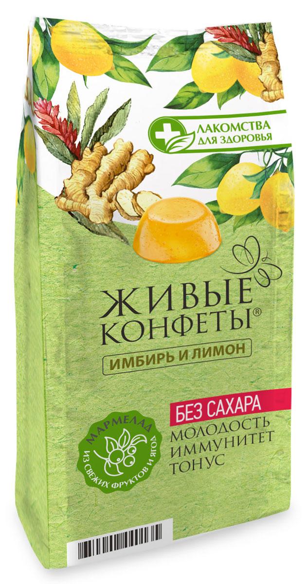 Лакомства для здоровья Мармелад желейный с имбирем и лимоном, 170 г бумба балтика жевательный мармелад 108 г