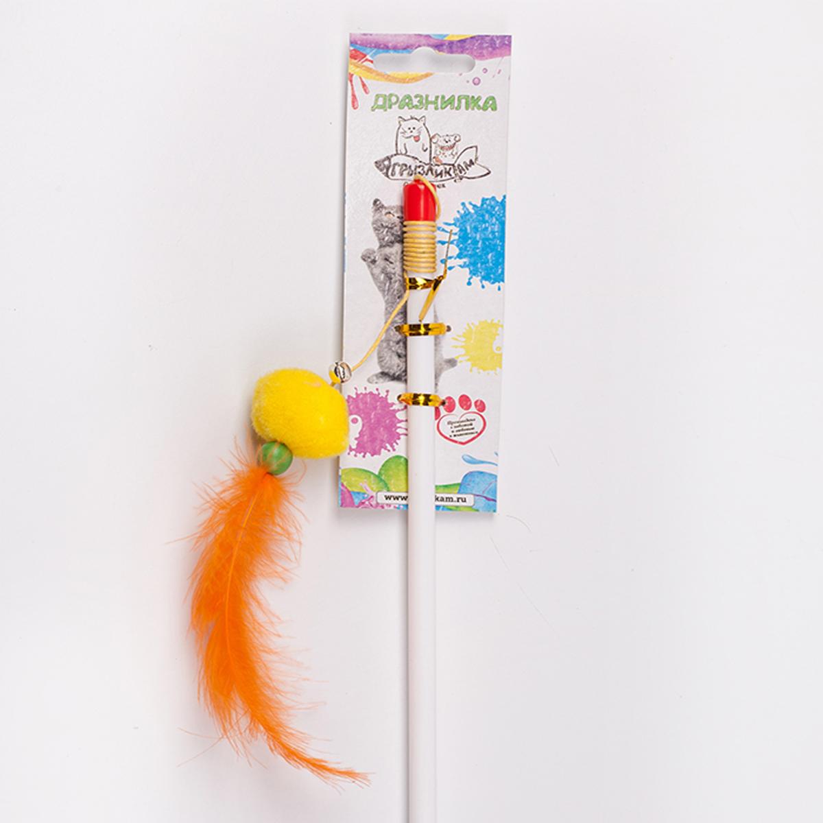 Дразнилка-удочка для кошки Грызлик Ам Шарик с пером, длина 55 см удар отточенным пером