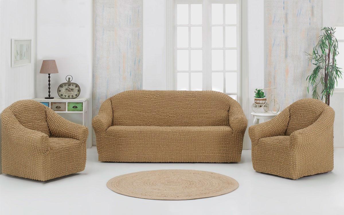 Набор чехлов дла дивана и кресел Karna, без юбки, цвет: бежевый, 3 предмета1780 /CHAR001Ширина и глубина посадочного места (кресло): 70-80 см. Высота спинки от посадочного места (кресло): 70-80 см Высота подлокотников (кресло): 35-45 см. Ширина подлокотников (кресло): 25-35 см.Ширина посадочного места (диван): 210-260 см. Глубина посадочного места (диван): 70-80 см. Высота спинки от посадочного места (диван): 70-80 см. Ширина подлокотников (диван): 25-35 см.