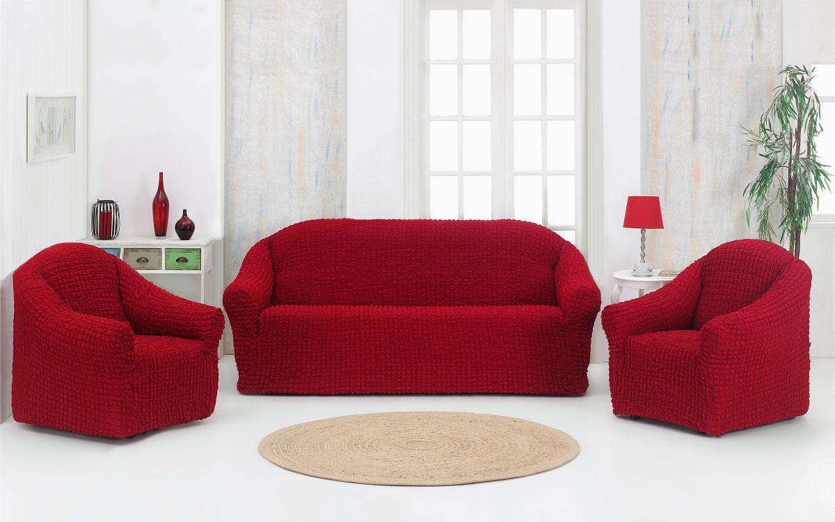 Набор чехлов дла дивана и кресел Karna, без юбки, цвет: бордовый, 3 предмета1780 /CHAR002Ширина и глубина посадочного места (кресло): 70-80 см. Высота спинки от посадочного места (кресло): 70-80 см Высота подлокотников (кресло): 35-45 см. Ширина подлокотников (кресло): 25-35 см.Ширина посадочного места (диван): 210-260 см. Глубина посадочного места (диван): 70-80 см. Высота спинки от посадочного места (диван): 70-80 см. Ширина подлокотников (диван): 25-35 см.