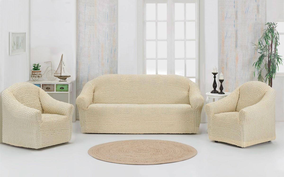 Набор чехлов дла дивана и кресел Karna, без юбки, цвет: кремовый, 3 предмета1780 /CHAR008Ширина и глубина посадочного места (кресло): 70-80 см. Высота спинки от посадочного места (кресло): 70-80 см Высота подлокотников (кресло): 35-45 см. Ширина подлокотников (кресло): 25-35 см.Ширина посадочного места (диван): 210-260 см. Глубина посадочного места (диван): 70-80 см. Высота спинки от посадочного места (диван): 70-80 см. Ширина подлокотников (диван): 25-35 см.
