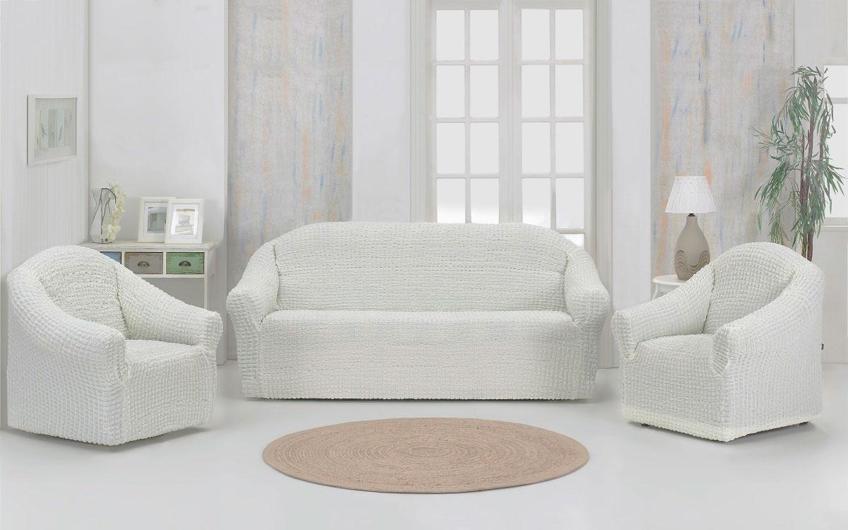 Набор чехлов дла дивана и кресел Karna, без юбки, цвет: слоновая кость, 3 предмета1780 /CHAR009Ширина и глубина посадочного места (кресло): 70-80 см. Высота спинки от посадочного места (кресло): 70-80 см Высота подлокотников (кресло): 35-45 см. Ширина подлокотников (кресло): 25-35 см.Ширина посадочного места (диван): 210-260 см. Глубина посадочного места (диван): 70-80 см. Высота спинки от посадочного места (диван): 70-80 см. Ширина подлокотников (диван): 25-35 см.