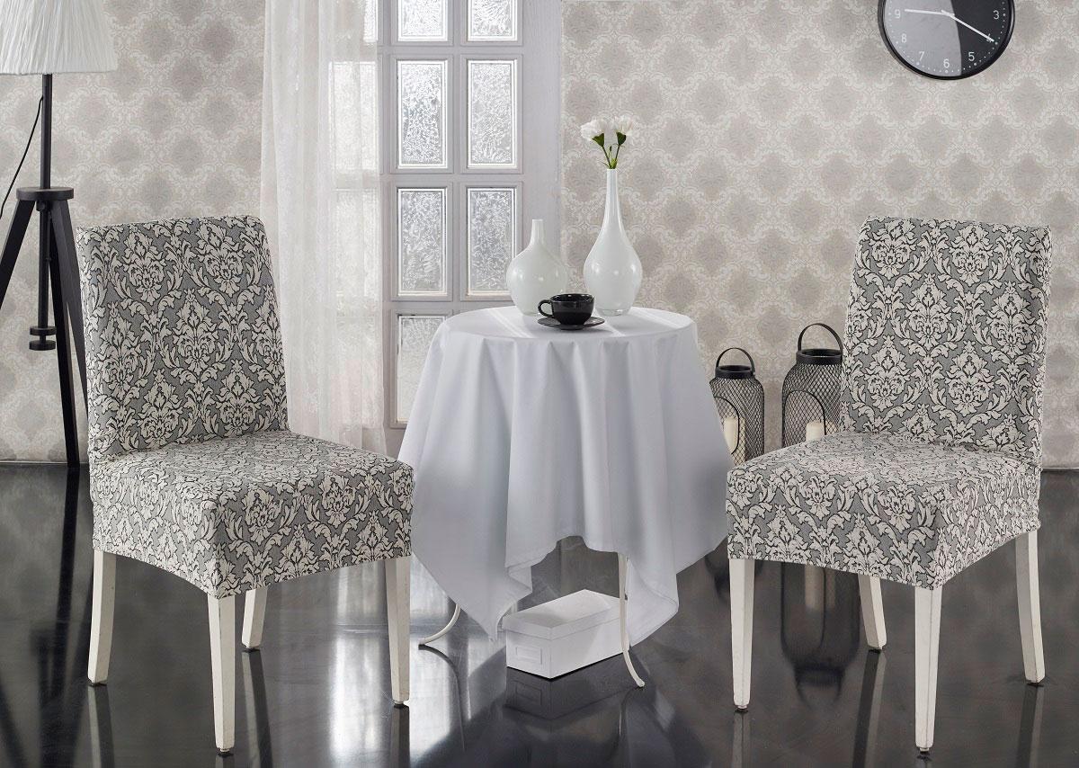 Чехол на стул Karna