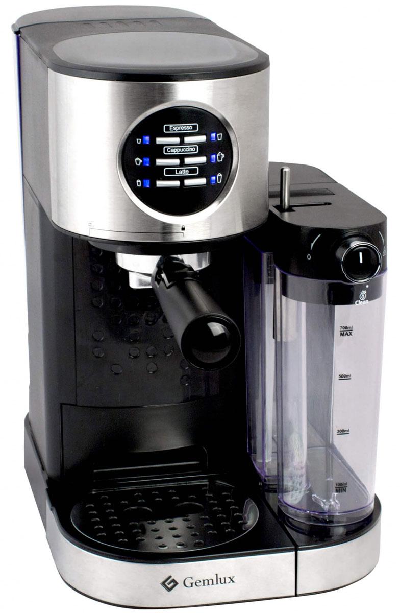Gemlux GL-CM-75C кофемашина - Кофеварки и кофемашины