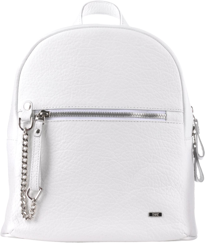 Оригинальный женский рюкзак небольшого размера закрывается на двухстороннюю молнию Внутри одно отделение, карман на молнии и открытый карман. Снаружи также вместительный карман на молнии. Длина лямок регулируется с помощью пряжек
