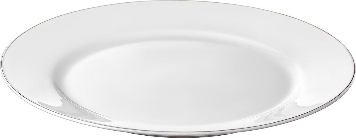 Набор тарелок Esprado Alpino, диаметр 22,5 см, 5 шт ботинки alpino alpino al050awrre45