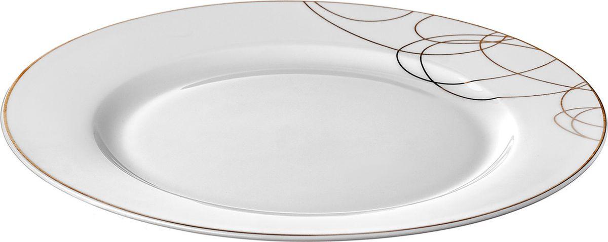 Тарелка десертная, 20,5 см Leontina изготовлена из высококачественного материала с содержанием костной муки до 42%. Это придает предметам легкость, прозрачность и белизну.  Благодаря простым удобным формам и минималистическому дизайну, коллекцию можно считать универсальной. Идеально подходит для сервировки праздничного стола и ежедневной трапезы.  Неоспоримым преимуществом является возможность использования предметов из коллекций Leontina в микроволновой печи.