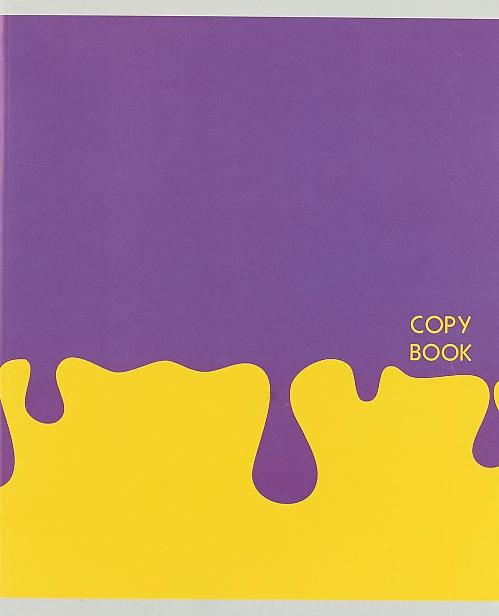 Канц-Эксмо Тетрадь Переливы красок 48 листов в клетку цвет фиолетовый желтыйТК485244_фиолетовый, желтыйКанц-Эксмо Тетрадь Переливы красок 48 листов в клетку цвет фиолетовый желтый
